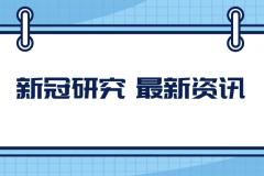 公众号推图@凡科快图
